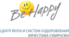 Йога центр Be Happy